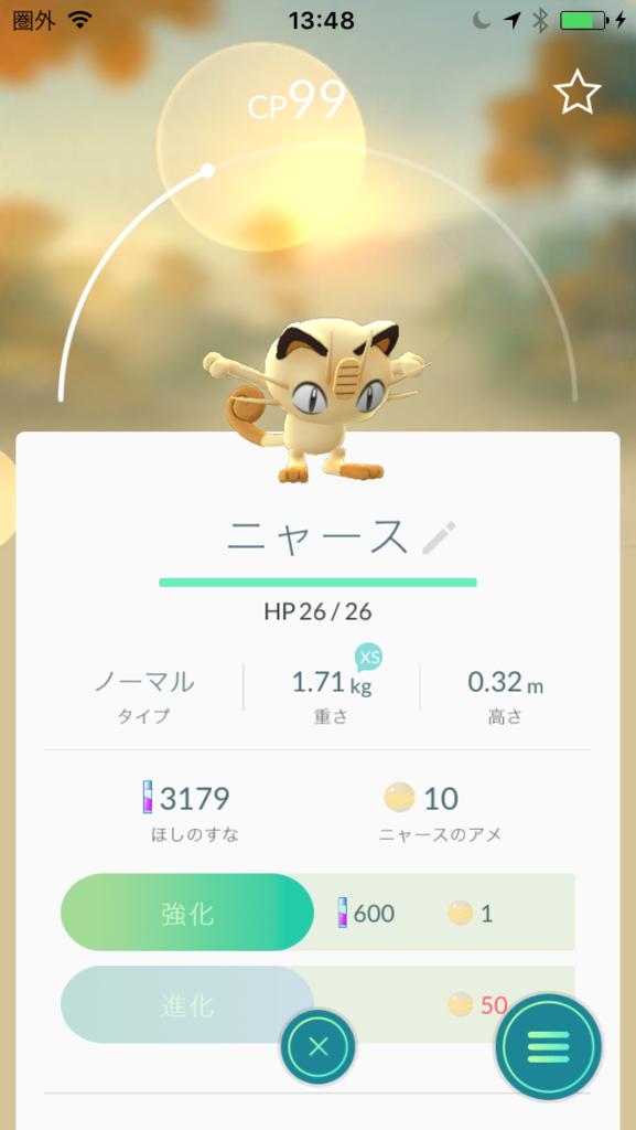f:id:akihiro5:20160810144823p:plain