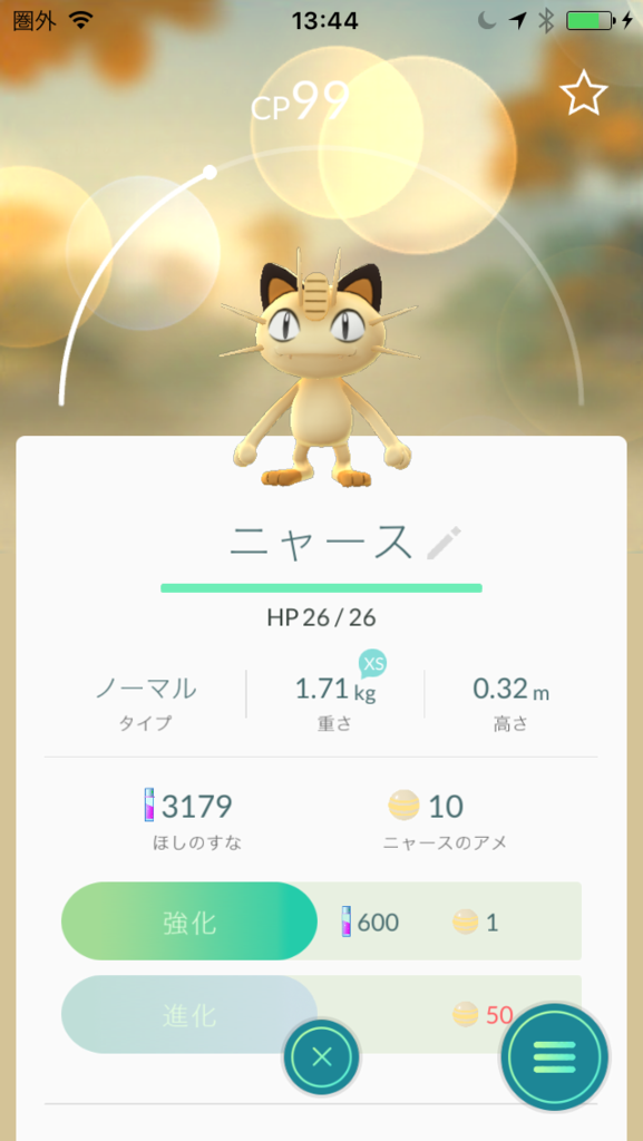 f:id:akihiro5:20160811060357p:plain