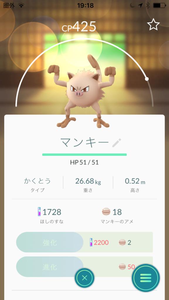 f:id:akihiro5:20160811060409p:plain