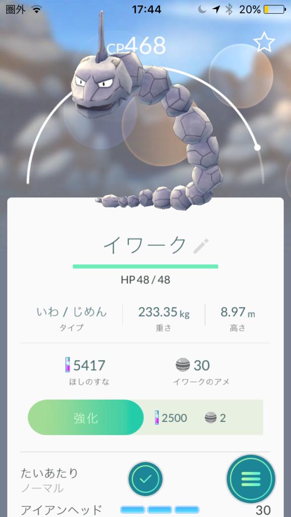 f:id:akihiro5:20160812073330p:plain