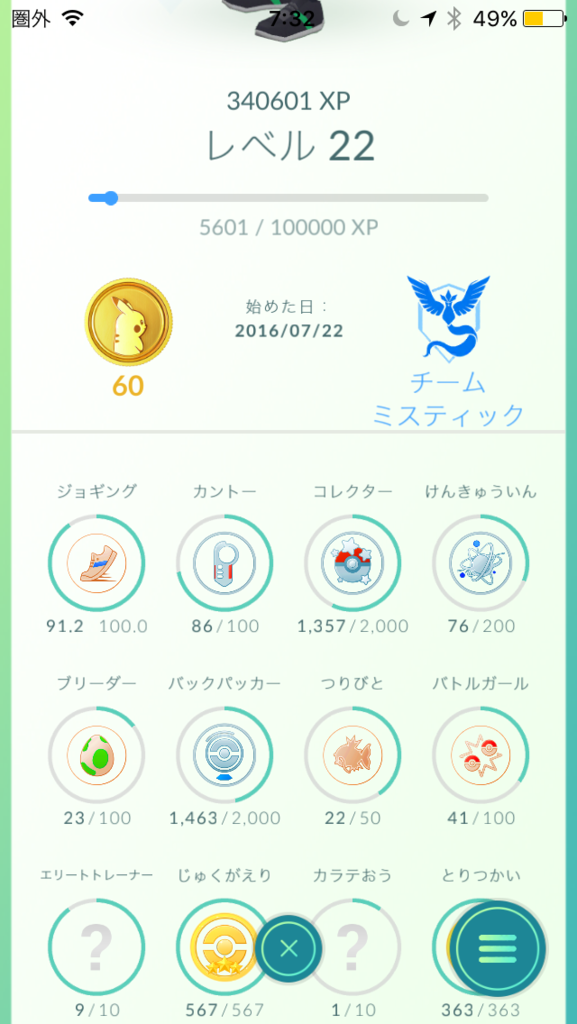 f:id:akihiro5:20160812073341p:plain