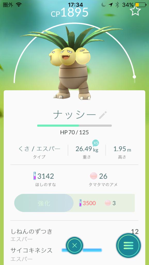 f:id:akihiro5:20160823173952p:plain
