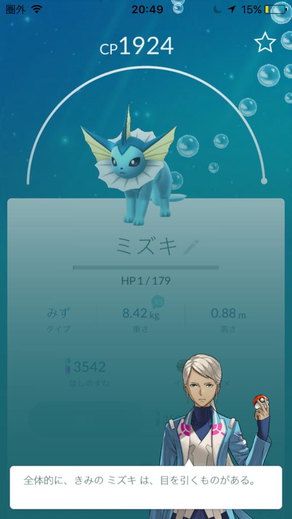 f:id:akihiro5:20160825190509p:plain
