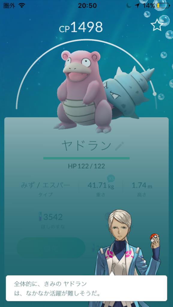 f:id:akihiro5:20160825190540p:plain