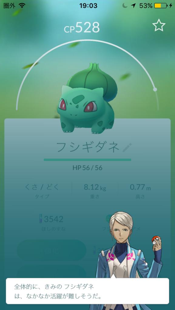 f:id:akihiro5:20160825190655p:plain