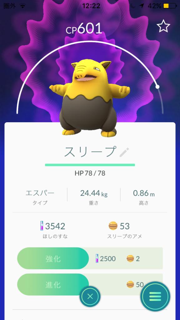 f:id:akihiro5:20160907143658p:plain