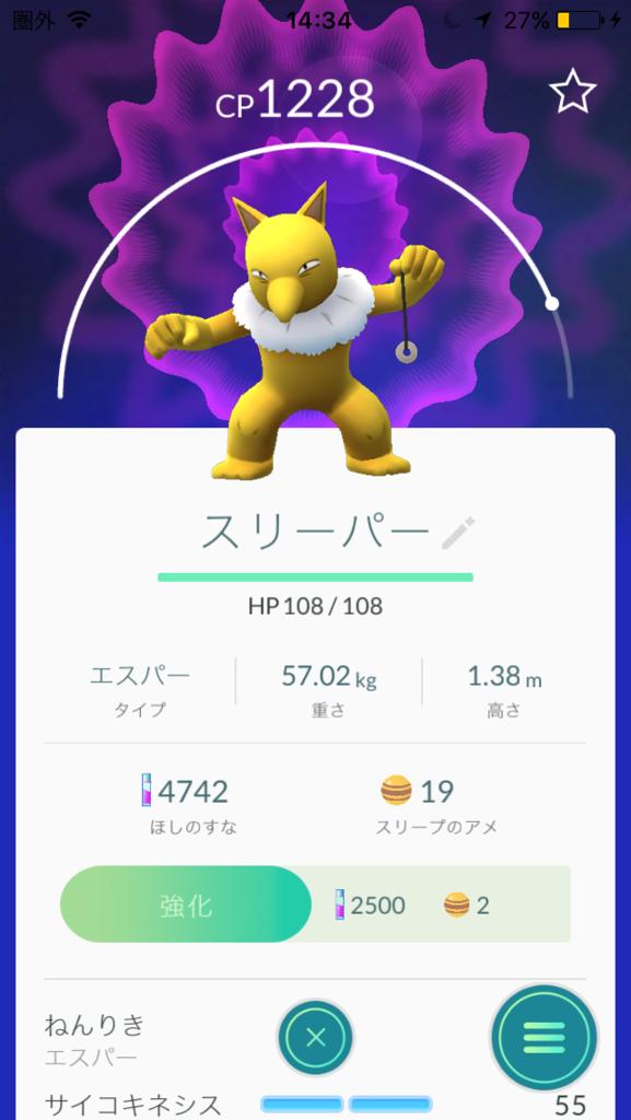 f:id:akihiro5:20160907144347p:plain