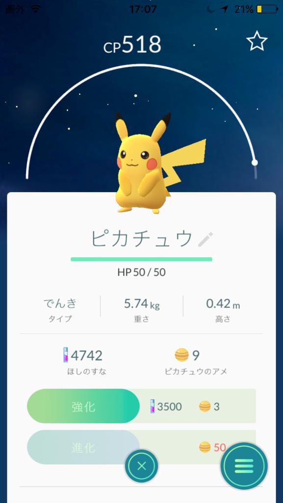f:id:akihiro5:20160907170816p:plain