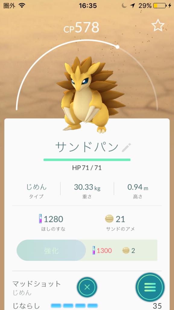 f:id:akihiro5:20160916163534p:plain