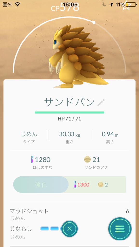 f:id:akihiro5:20160916163551p:plain