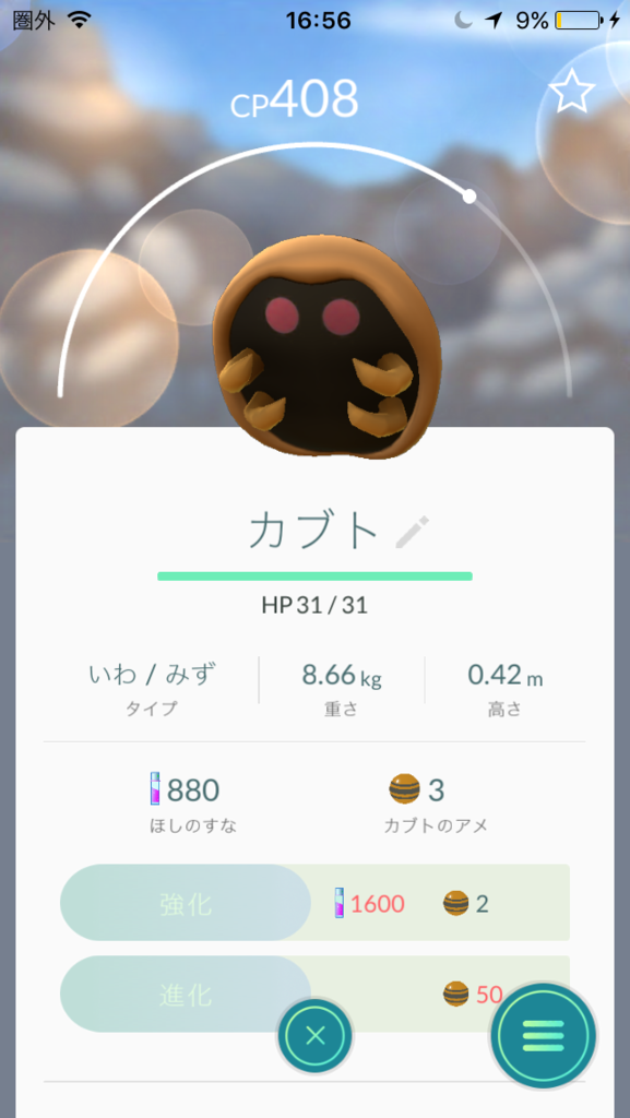 f:id:akihiro5:20160920174532p:plain