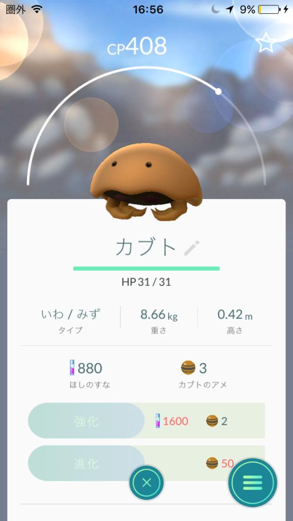 f:id:akihiro5:20160920174545p:plain