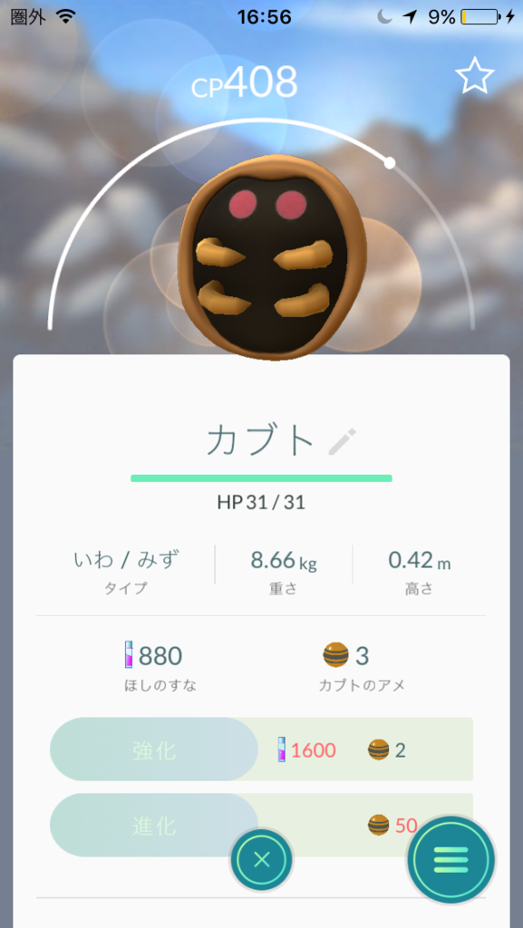 f:id:akihiro5:20160920174602p:plain