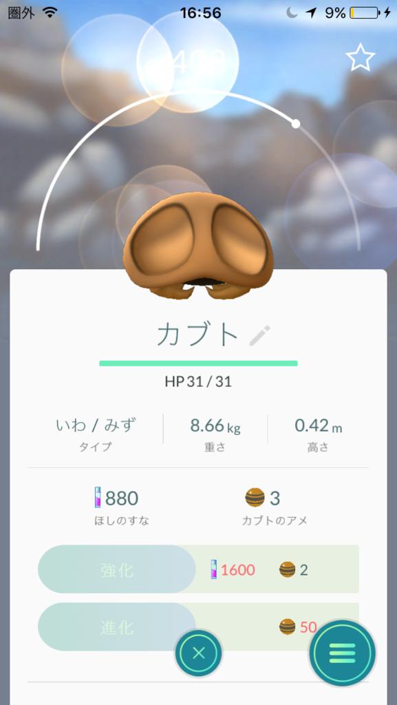 f:id:akihiro5:20160920174613p:plain