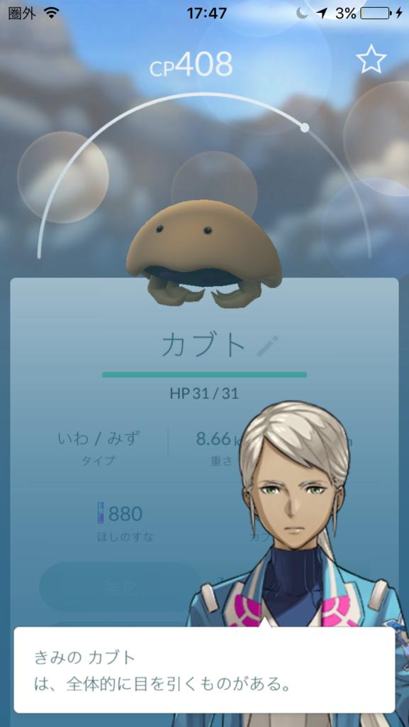 f:id:akihiro5:20160920174854p:plain