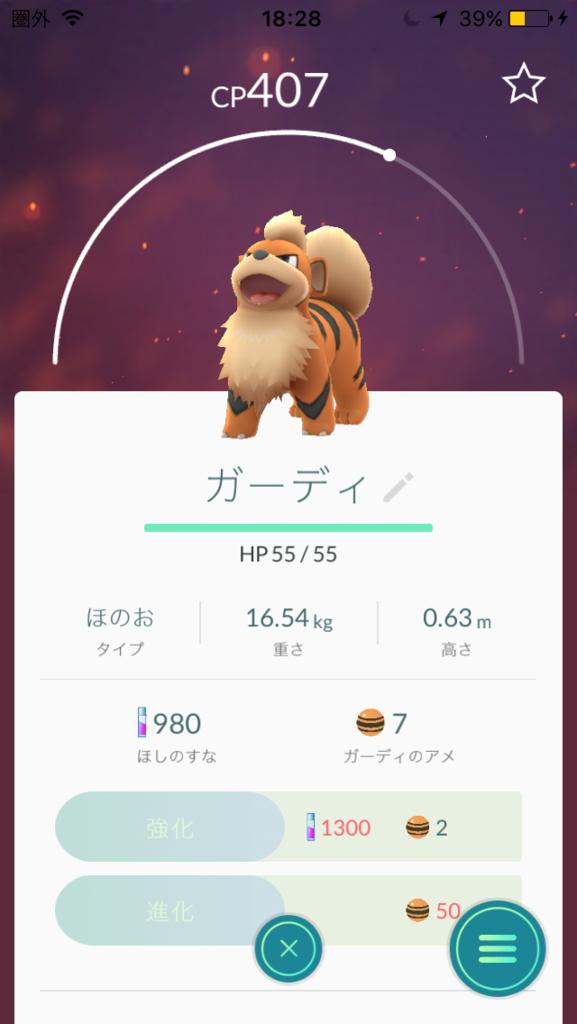 f:id:akihiro5:20160921183121p:plain