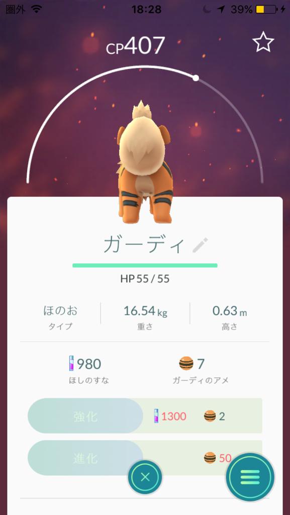 f:id:akihiro5:20160921183135p:plain