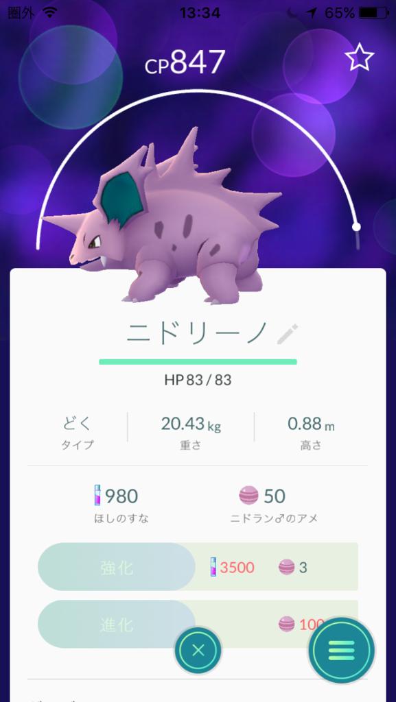 f:id:akihiro5:20160923133756p:plain