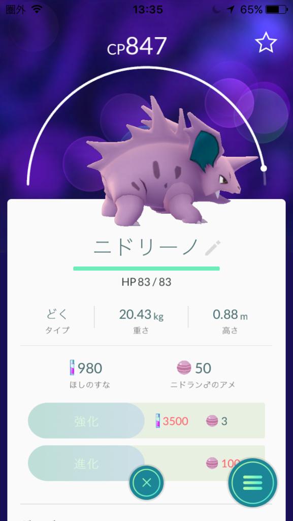 f:id:akihiro5:20160923133819p:plain