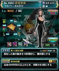 f:id:akihiro5:20161110013030j:plain