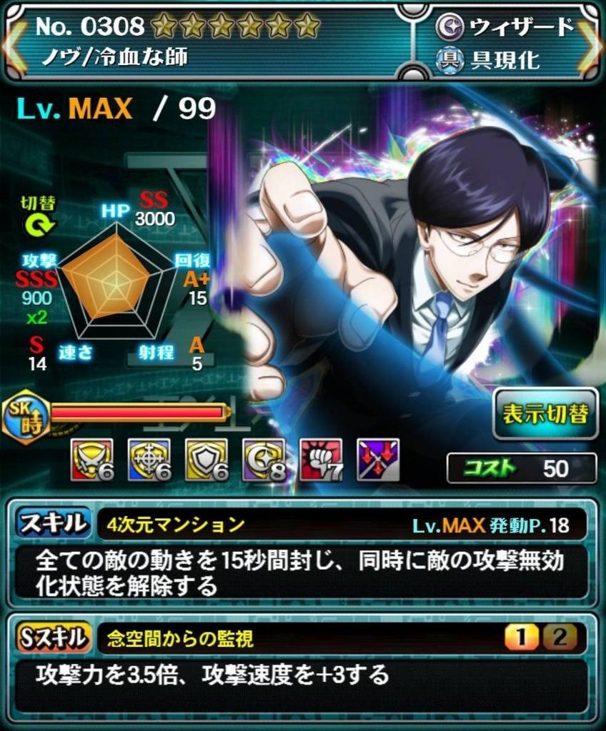 f:id:akihiro5:20161110023259j:plain