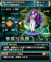 f:id:akihiro5:20161110023720j:plain