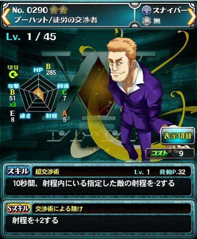 f:id:akihiro5:20161110025101j:plain