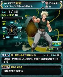 f:id:akihiro5:20161110025135j:plain