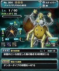 f:id:akihiro5:20161110032318j:plain