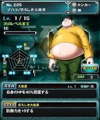 f:id:akihiro5:20161110033717j:plain