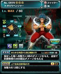 f:id:akihiro5:20161110041700j:plain