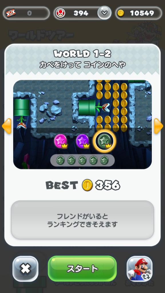 f:id:akihiro5:20161222075035p:plain