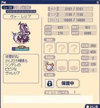 f:id:akihiro5:20170221212211j:plain