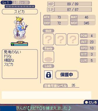 f:id:akihiro5:20170221213642j:plain