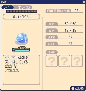 f:id:akihiro5:20170221214911j:plain