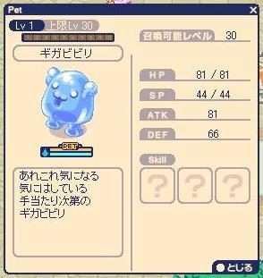 f:id:akihiro5:20170221215305j:plain