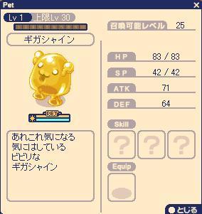 f:id:akihiro5:20170221222355j:plain