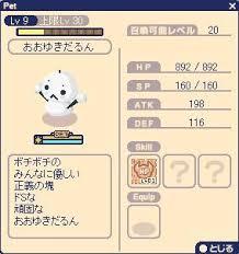 f:id:akihiro5:20170222001922j:plain