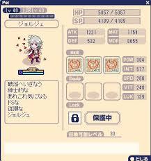 f:id:akihiro5:20170222002739j:plain