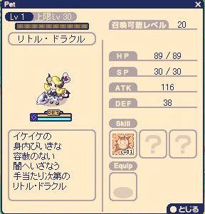 f:id:akihiro5:20170222003319j:plain