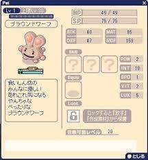 f:id:akihiro5:20170222004112j:plain