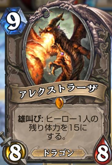 f:id:akihiro5:20170224122906p:plain