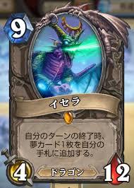 f:id:akihiro5:20170224123137j:plain