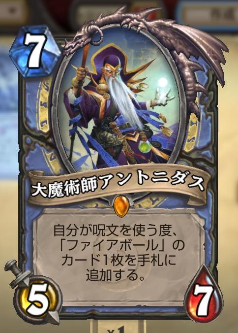 f:id:akihiro5:20170224123414j:plain