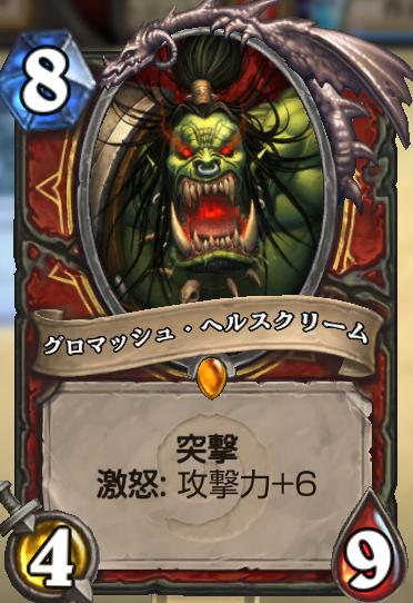f:id:akihiro5:20170224124549p:plain
