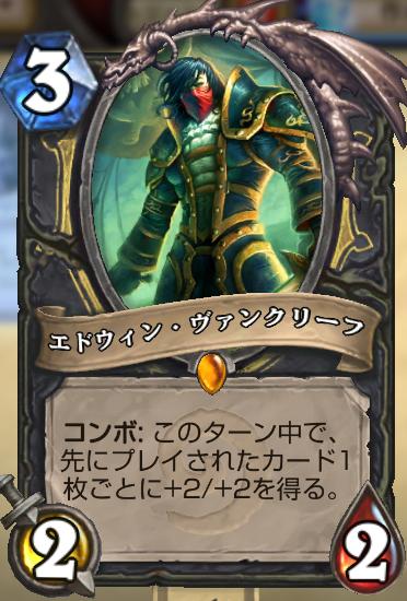 f:id:akihiro5:20170224124620p:plain