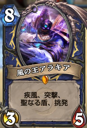 f:id:akihiro5:20170224124646p:plain