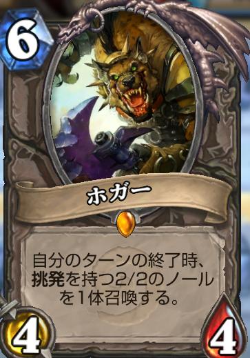 f:id:akihiro5:20170224132420p:plain