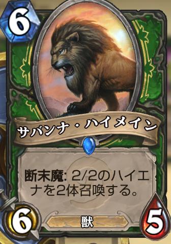 f:id:akihiro5:20170224133759p:plain