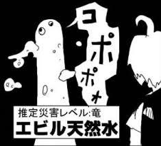 f:id:akihiro5:20170304011038j:plain